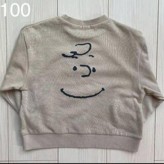 スヌーピー(SNOOPY)の【スヌーピー】チャーリーブラウン トレーナー  100(Tシャツ/カットソー)
