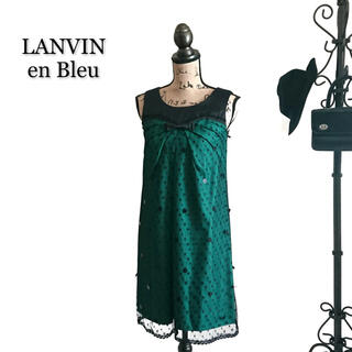 ランバンオンブルー(LANVIN en Bleu)のLANVIN en Bleu ランバン ワンピース(ひざ丈ワンピース)