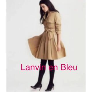 ランバンオンブルー(LANVIN en Bleu)の定価6万円程 Lanvin en Bleu ウエストリボンギャザートレンチコート(トレンチコート)