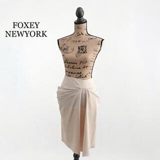 フォクシー(FOXEY)のFOXEY NEWYORK フォクシー スカート ベージュ(ひざ丈スカート)
