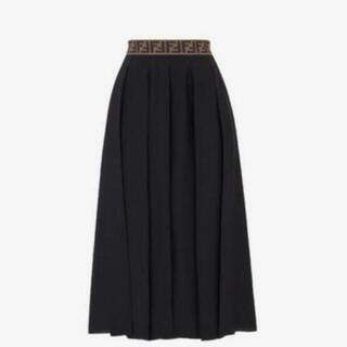 フェンディ(FENDI)のFENDI スカート(ロングスカート)
