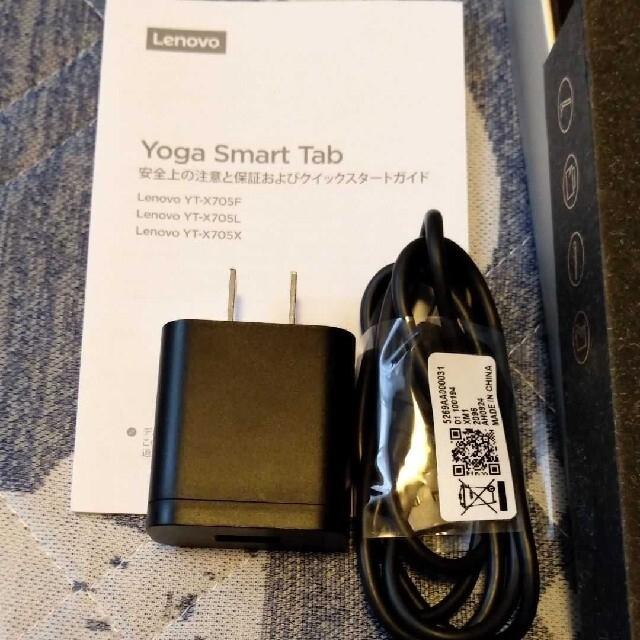 Lenovo(レノボ)のレノボ ZA3V0052JP Lenovo YT-X705F スマホ/家電/カメラのPC/タブレット(タブレット)の商品写真