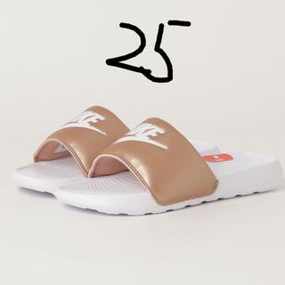 NIKE - ラス2  25  ベナッシ   ゴールド