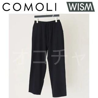 COMOLI - COMOLI × WISM ウールギャバドローストリングパンツ 3 ネイビー