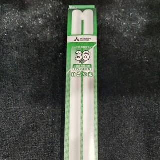 ミツビシデンキ(三菱電機)のコンパクト形蛍光ランプ FPL36EX-N(蛍光灯/電球)