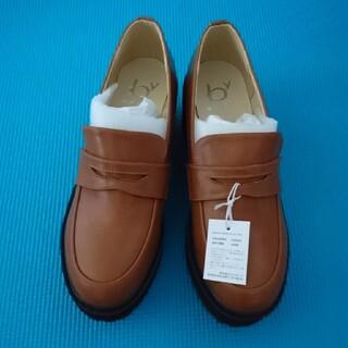 アシナガオジサン(あしながおじさん)のあしながおじさん レディース シューズ 靴 パンプス 厚底 茶色 新品 LL(ローファー/革靴)