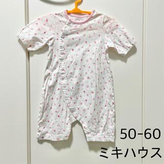 ミキハウス(mikihouse)のミキハウス 新生児用ロンパース 花柄 うさぎ 50-60(ロンパース)