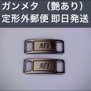 エアフォース1  デュブレ【人気カラー】スニーカー メタルタグ デュプレ(スニーカー)