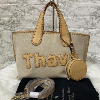 サマンサタバサ(Samantha Thavasa)の新品✨Samantha Thavasa  リネン 2way サマタバトートバッグ(トートバッグ)