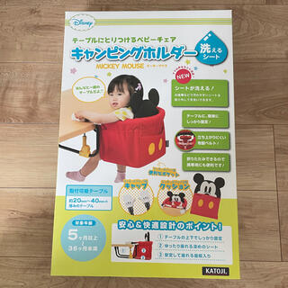 KATOJI - カトージ テーブルチェア ベビーチェア