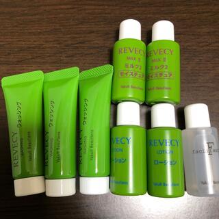 Yakult - ヤクルト化粧品 リベシィ 洗顔フォーム 化粧水 乳液 拭き取り化粧水 サンプル