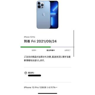 iPhone - iPhone13Pro 128GB