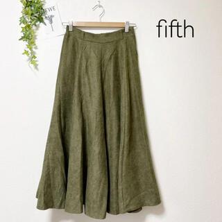 フィフス(fifth)のfifth スカート(ロングスカート)