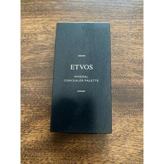 ETVOS - エトヴォス ミネラルコンシーラーパレット  ETVOS