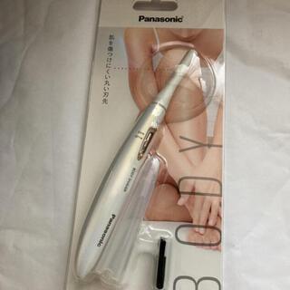 Panasonic - Panasonic★フェリエ★ES-WR51-P★ボディシェーバー