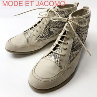モードエジャコモ(Mode et Jacomo)の未使用 MODE ET JACOMO DICI FLEXX シューズ 2831(スニーカー)