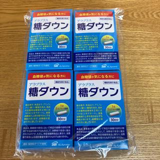 新品 糖ダウン アラプラス 30日分4箱  120日分