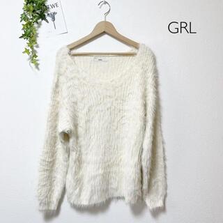 グレイル(GRL)のロングスリーブシャギールーズニットGRL(ニット/セーター)