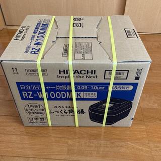 日立 - HITACHI IHジャー炊飯器 RZ-W100DM K 新品未使用 未開封