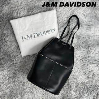 ジェイアンドエムデヴィッドソン(J&M DAVIDSON)の●美品●J&MDAVIDSON ミニデイジー バッグ 保存袋付き 定価16万弱(ハンドバッグ)