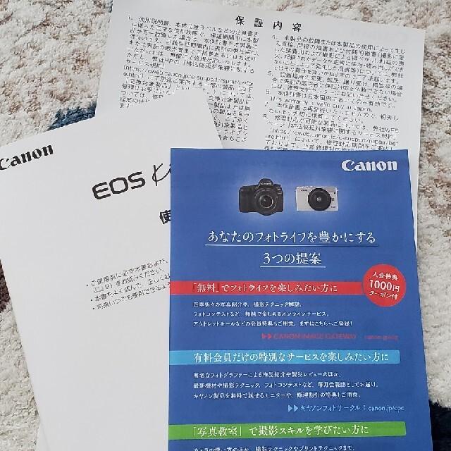 Canon(キヤノン)のCanon キャノンEOS kiss M ズームレンズキット スマホ/家電/カメラのカメラ(ミラーレス一眼)の商品写真