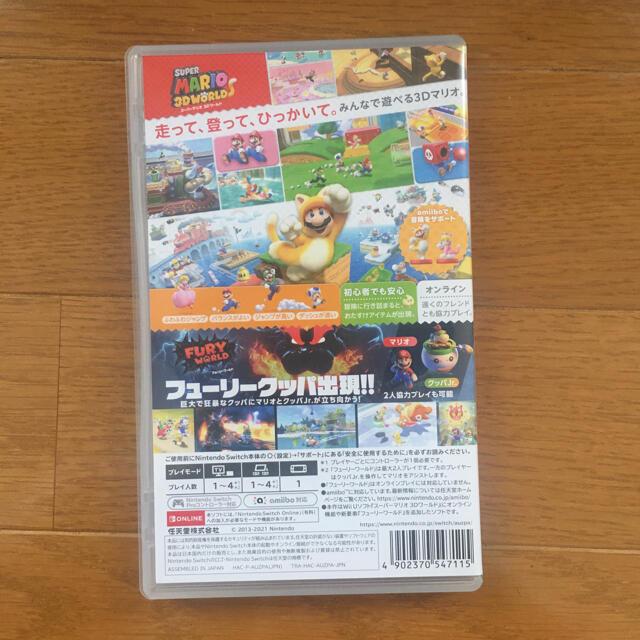 Nintendo Switch(ニンテンドースイッチ)のスーパーマリオ 3Dワールド + フューリーワールド エンタメ/ホビーのゲームソフト/ゲーム機本体(家庭用ゲームソフト)の商品写真