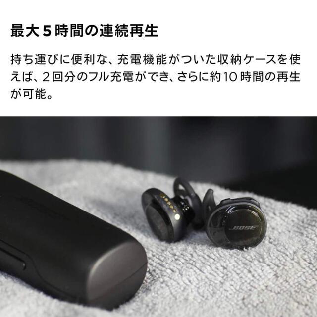 BOSE(ボーズ)のBOSEワイヤレスイヤホン スマホ/家電/カメラのオーディオ機器(ヘッドフォン/イヤフォン)の商品写真