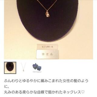 ヴァンドームアオヤマ(Vendome Aoyama)のピンクゴールド ネックレス(ネックレス)