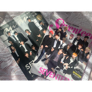 セブンティーン(SEVENTEEN)のSEVENTEEN 雑誌 an・an Seventeen(アイドルグッズ)