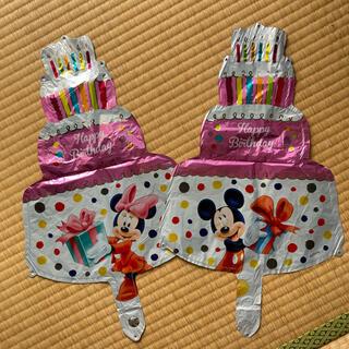 【2枚】ミッキー ミニー 風船 バルーン 誕生日 パーティー 飾り 装飾(ウェルカムボード)