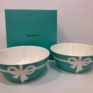 Tiffany & Co. - 【新品未使用】ティファニー ボウル 2個セット