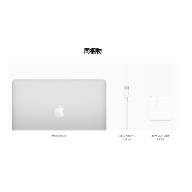 Apple(アップル)のMacBook Air 2020 M1 シルバー 16GBメモリ スマホ/家電/カメラのPC/タブレット(ノートPC)の商品写真