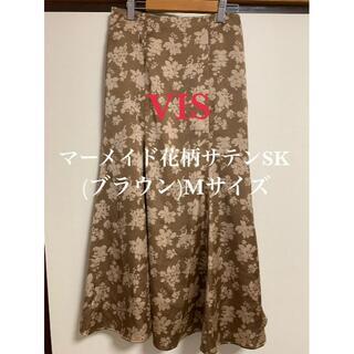 ヴィス(ViS)の【VIS】花柄サテンマーメイドスカート(ロングスカート)