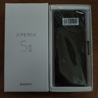 Xperia - SIMフリー au版 Xperia 5 II SOG02 ピンク 新品白ロム