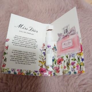 Dior - ディオール 香水 サンプル
