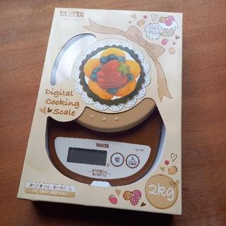 タニタ(TANITA)のタニタ デジタルクッキングスケール (調理道具/製菓道具)