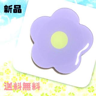 【ラスト1点】ポップソケット スマホグリップ 花 はな ハナ 紫 パープル(その他)