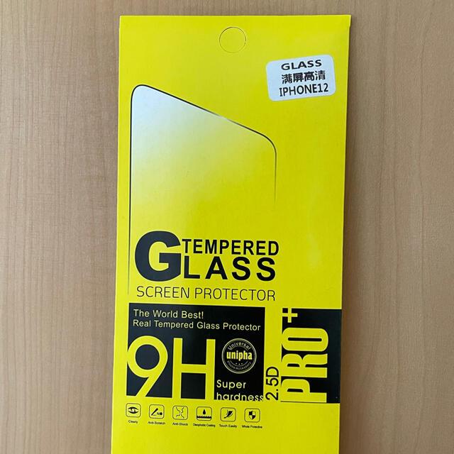 iPhone(アイフォーン)のiPhone12ケース+ガラスフィルム スマホ/家電/カメラのスマホアクセサリー(iPhoneケース)の商品写真