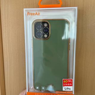 iPhone12ケース+ガラスフィルム