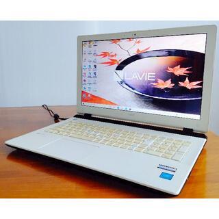 エヌイーシー(NEC)のWin10 NS100C/3215U/8G/1T/DVD/WLAN/カメラ(ノートPC)