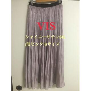 ヴィス(ViS)の【VIS】サテンスカート(ロングスカート)