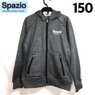 【新品】Spazio スパッツィオ パーカー 迷彩 MIXブラック 150(ジャケット/上着)