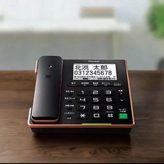 パイオニア(Pioneer)の【新品未使用】おしゃれ パイオニア コードレス 電話機 TF-VR85SE(B)(その他)