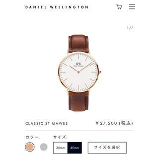 Daniel Wellington - Daniel Wellington Classic St Mawes 40mm