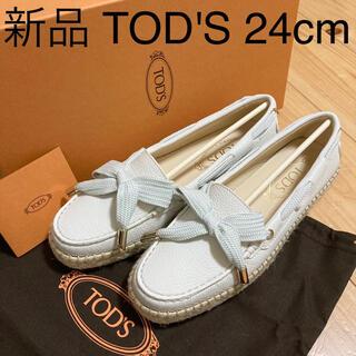 TOD'S - 新品 TOD'S トッズ エスパドリーユ スリッポン 24cm 23.5cm