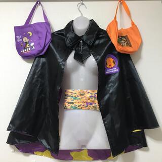 スヌーピー  ハロウィン衣裳セット(衣装一式)