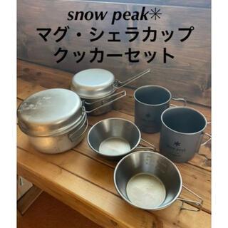 スノーピーク(Snow Peak)の【安心のスノーピーク!希少品あり!】スノーピーク マグ シェラカップ クッカー(食器)