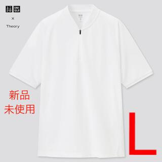 UNIQLO - 新品 ユニクロ ドライEXカノコハーフジップ ポロシャツ ホワイト L  半袖