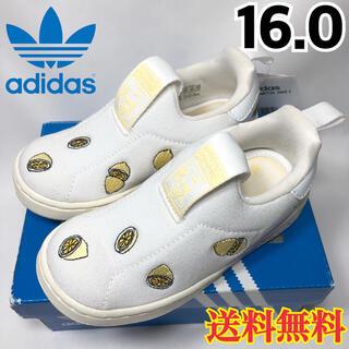 アディダス(adidas)の【新品】アディダス スタンスミス ベビー キッズ スニーカー レモン 16.0(スニーカー)