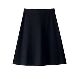 エムプルミエ(M-premier)のMプルミエ 小さいサイズ ネイビースカート美品 34p(ひざ丈スカート)